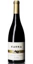Quinta da Cassa, Vinho Tinto Reserva 2014 | Rode wijn | Portugal